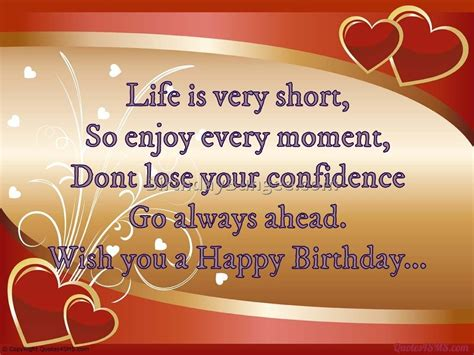 Birthday Quotes For A Beautiful Beautiful Birthday Quotes For Husband Happy Birthday