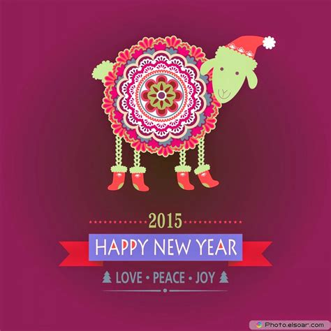 new year 2015 happy new year 2015 the year of the sheep