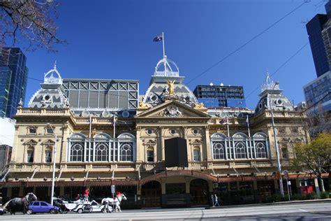 Search Melbourne Australia File Princess Theatre Melbourne Australia Jpg