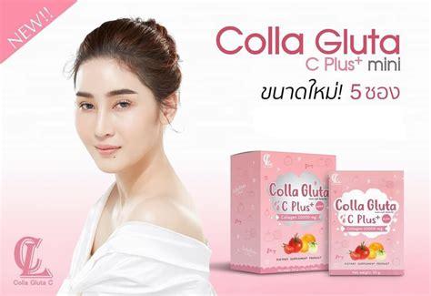 Gluta Ha colla gluta c plus mini by ha thailand best