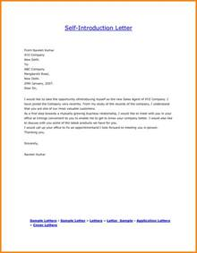 self introduction email template 5 self introduction email to colleagues sle