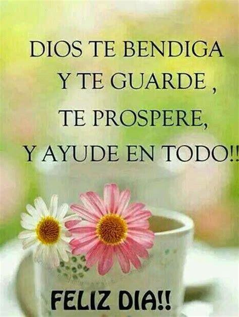 imagenes dios te bendiga esposa el poder de la palabra ayuno y oracion