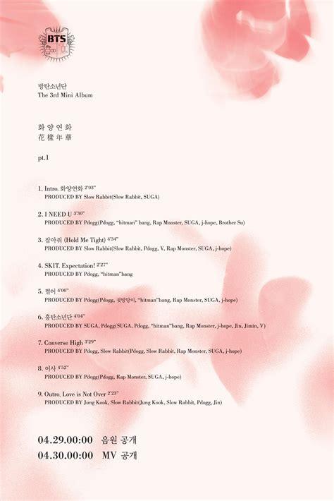 bts album list info bts revealed 화양연화 pt 1 tracklist album preview