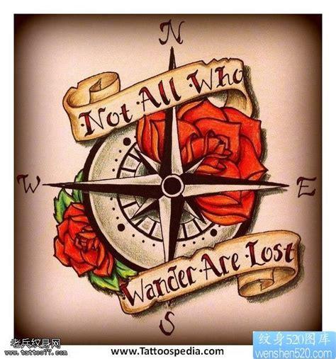 彩色指南针罗盘玫瑰花字母纹身图案