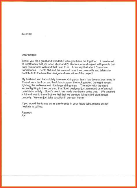 Letter Of Recommendation X Tech sle bank teller cover letter sle cover letter for