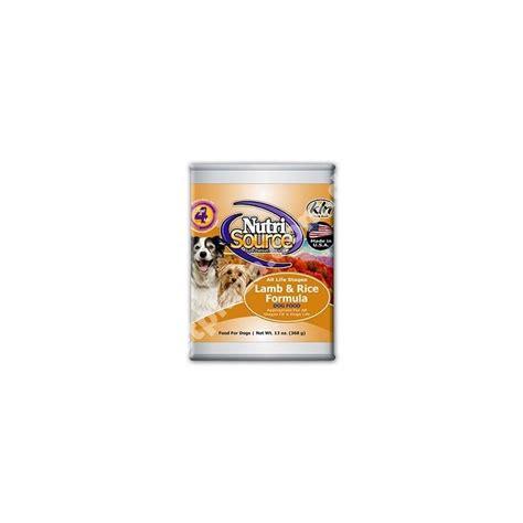Nutri Source Meal Rice Formula 3 Kg nutrisource 174 rice formula petplaza