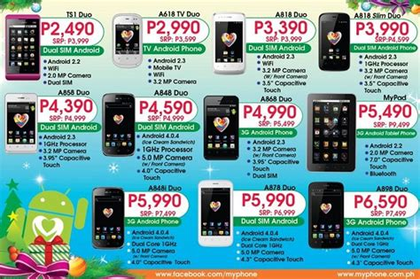where is my phone android myphone android devices on sale this season noypigeeks philippines technology