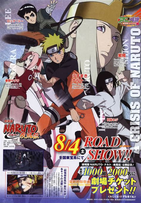 jadwal film boruto di batam personaggi del 1 176 movie shippuden narutogt it