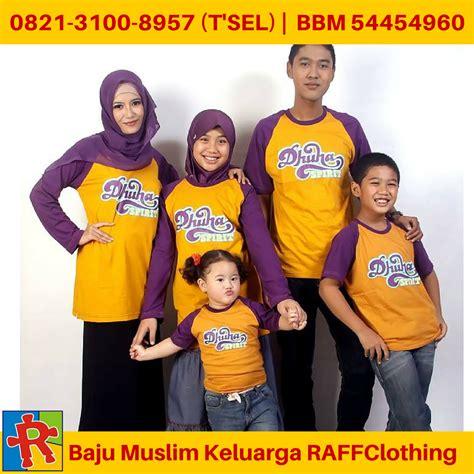 Kaos Muslim Anak Halal At 61 M L baju muslim keluarga 0821 3100 8957 t sel baju muslim