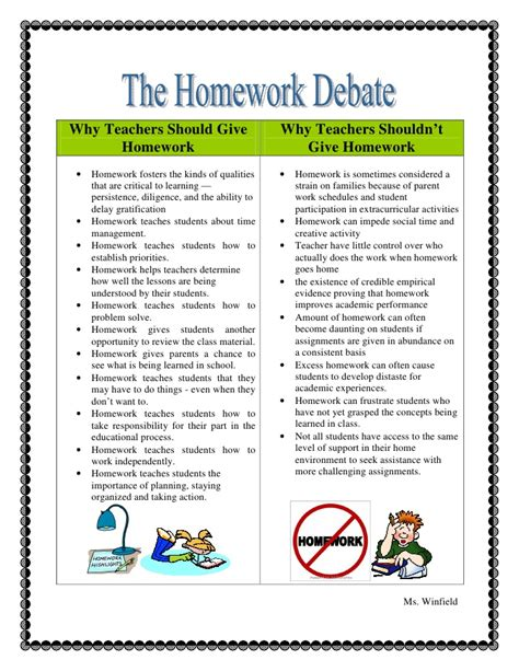 Essay On Why There Should Be Less Homework by The Homework Debate