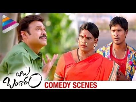 film comedy download 3gp download babu bangaram movie comedy scenes venkatesh