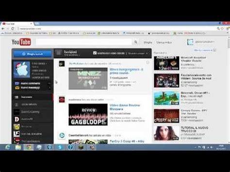 youtube layout chrome tutorial tornare alla vecchia grafica di youtube vecchio