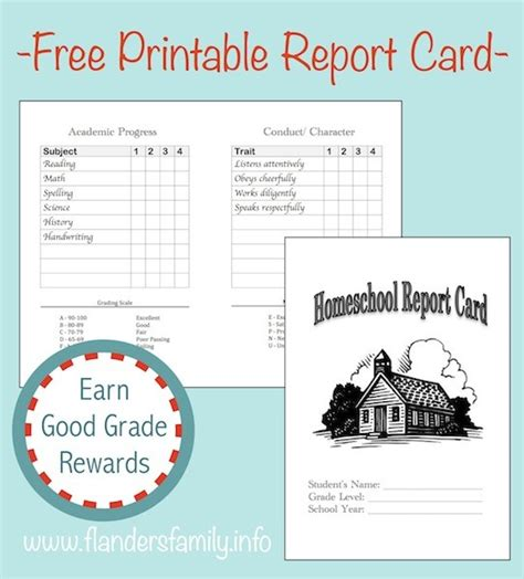 free printable report card template home school report cards free printable the flanders