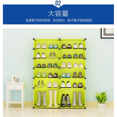 Household Shoe Plastic Storage Combination 3 Door Lemari Sepatu lemari sepatu plastik diy 3 pintu green
