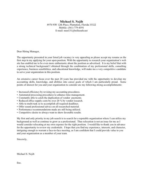 sample cover letter for college cover letter sample before sample