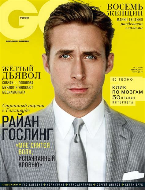 ryan gosling gq hairstyle ryan gosling by mario testino for gq russia
