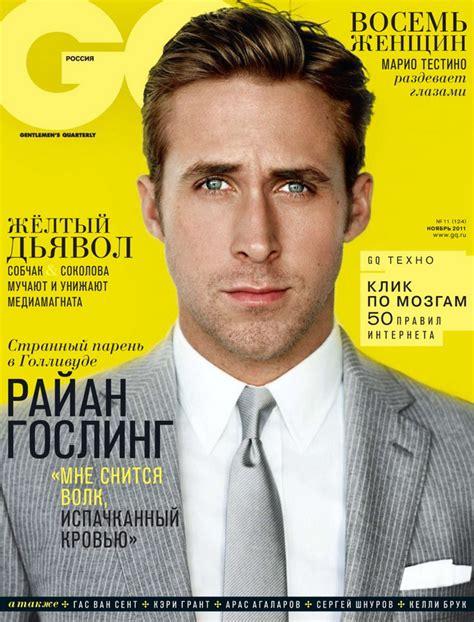 ryan gosling gq hairstyle ryan gosling by mario testino for gq russia