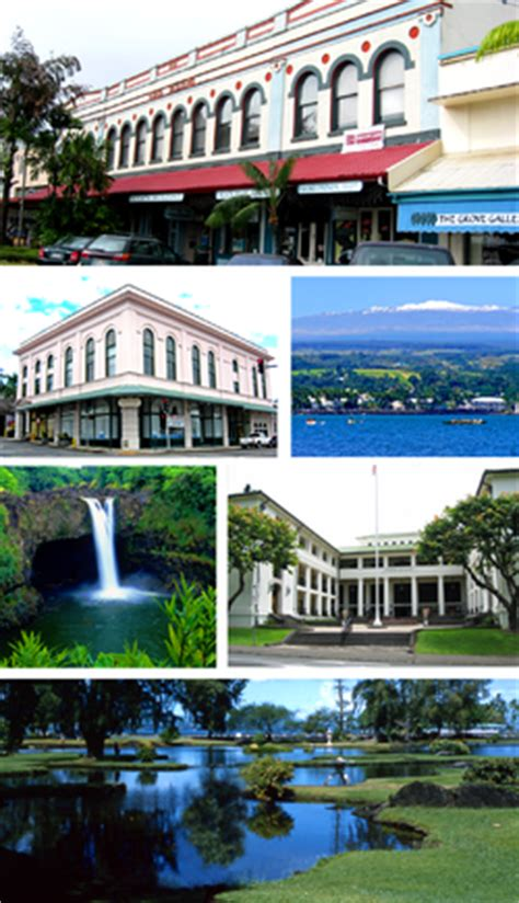 Hilo Post Office by Hilo Hawaii