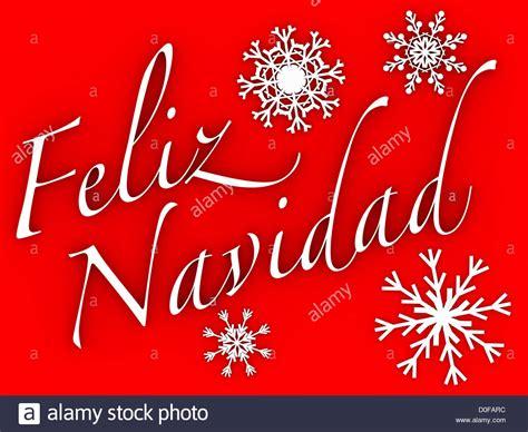 feliz navidad testo feliz navidad stock photos feliz navidad stock images