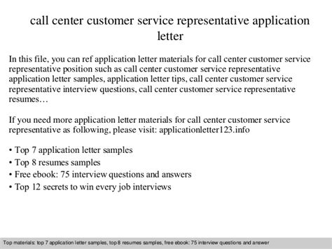 Business Letter Visit Customer Call Center Customer Service Representative Application Letter