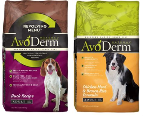 avoderm puppy food win a year s supply of avoderm everyone gets 5 coupon woof woof
