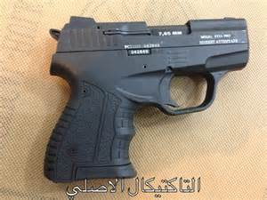 Ballard Design Sale new pistol designs out of libya armament research services