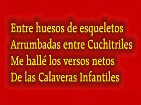 versos para el dia de los muertos calaveras infantiles bicentenario independencia versos y