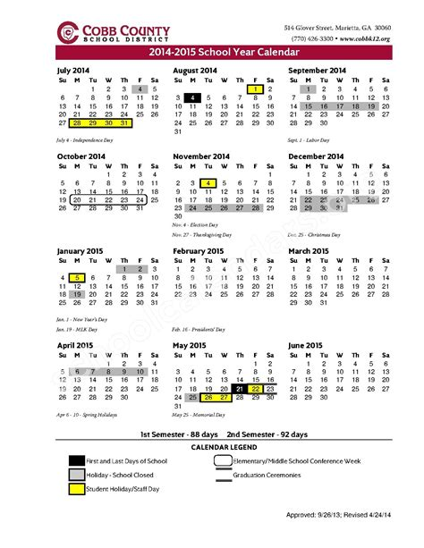 County Ga School Calendar Calendar Pictures For December 2015 Cobb County Calendar
