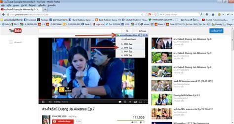 filehippo idm full version registered idm idm idm crack idm serial key idm register idm key