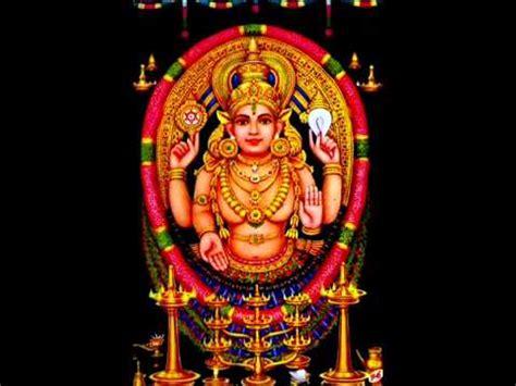 amme narayana devi narayana.mp3 youtube