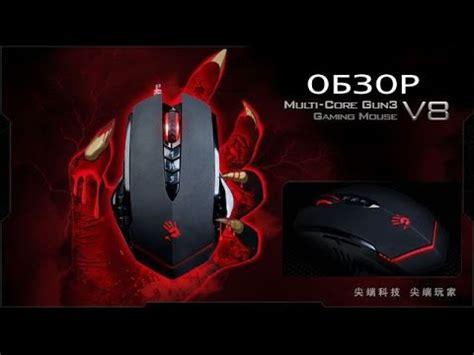 Mouse Bloody V8 a4tech bloody v8
