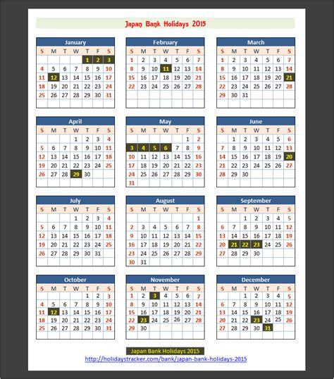 printable calendar 2016 japan image gallery japan bank holidays 2016