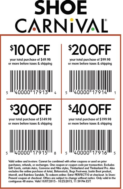 shoe department coupons