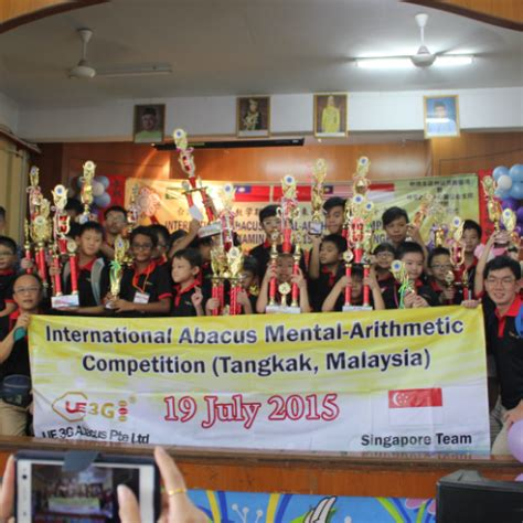 malaysia competition international abacus mental arithmetic competition
