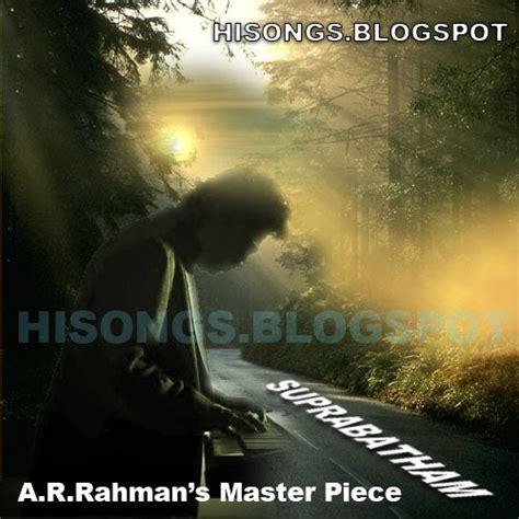 ar rahman devotional mp3 download movies music downloads a r rahman suprabatham remix songs mp3