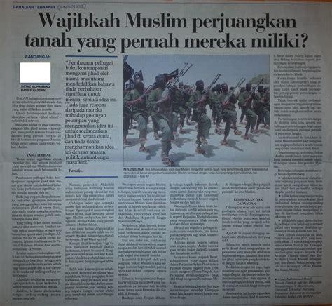 berita harian singapura artikel terkini wajibkah muslim perjuangkan tanah yang