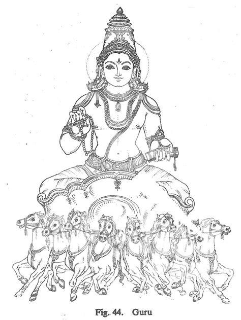 doodle god 2 zodiac pin by debbie redfern on hindu gods coloring book