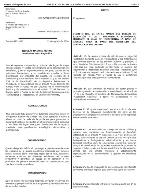 decreto de salario minimo y cesta ticket agosto 2016 salario minimo de venezuela 2016 y cesta ticket