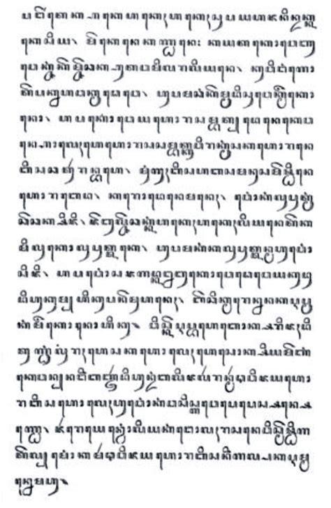 Buku Arsitektur Kuno Kerajaan Kerajaan Kediri Singasari Majapahit D 7 kitab peninggalan sejarah dan pengarangnya ruana sagita
