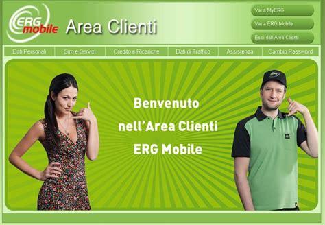 erg mobile offerte area clienti erg mobile 187 sostariffe it