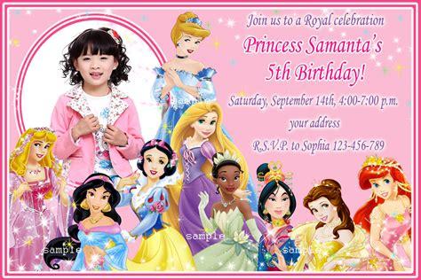 disney princess birthday invitation templates