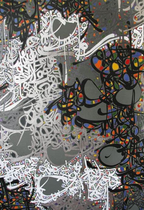 Islamic Artworks 14 423 best images about calligraphy on arabic
