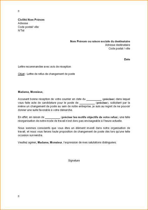 changement de si鑒e social lettre demande service courrier annulation moto bip