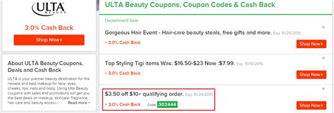 Ulta Gift Card Coupon Code - new amex offers dollar general market ulta beauty and burlington stack with
