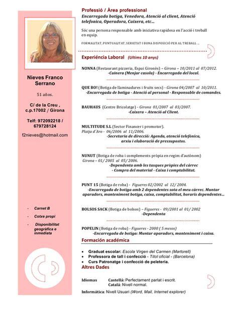 Modelo Curriculum Vitae Descargar Pdf Curriculum Vitae Curriculum Vitae Descargar