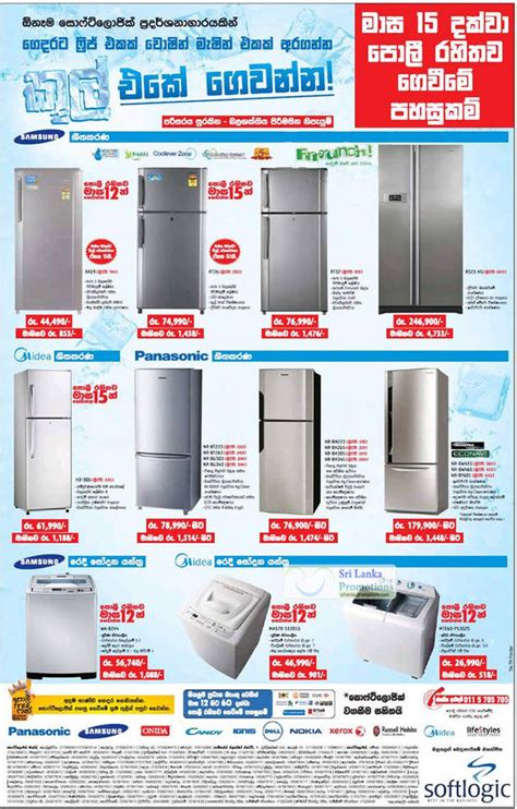 Panasonic Hair Dryer Price In Sri Lanka panasonic nr bu303 fridge tagged posts apr 2018 sri