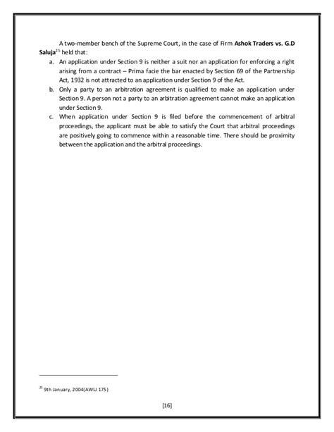 section 69 of partnership act alternative dispute resolution interim measures