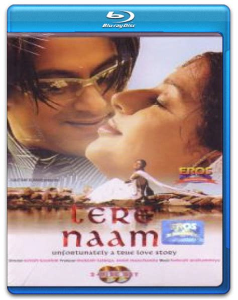 naam movie songs download download free music videos english and hindi with