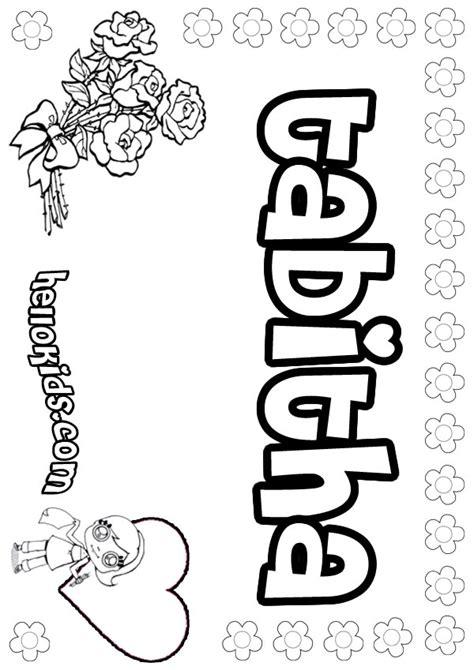 Thabita Syari dorcas coloring page coloring page