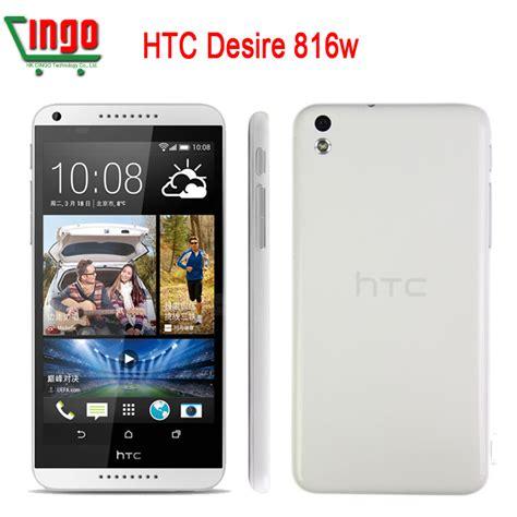 Batre Htc Desire 816 G Dual Sim Original Battery original htc desire 816 htc 816e gsm 3g 4g dual sim